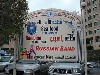 Interkulturelles Training:  Bahrain