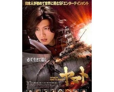 Space Battleship Yamato: Verhandlungen über US-Remake laufen