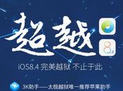 Download Jailbreak iPhone Plus, iPad