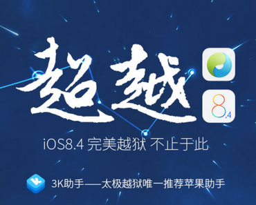 Download iOS 8.4 Jailbreak für iPhone 6 Plus, iPad Air 2