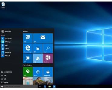 Microsoft verteilt schon das fertige Windows 10