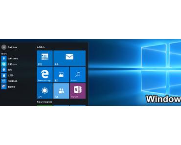 Microsoft verteilt erstes Update für Windows 10