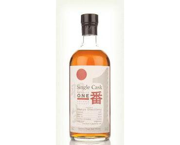 Hanyu Single Cask Bottling of One Drinks Company, 1991/ 2009 - few bottles left
