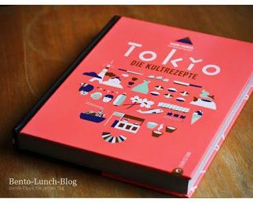 Buch: Tokyo - Die Kultrezepte von Maori Murota