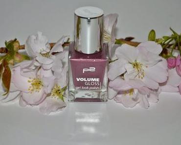 dm  -  p2 Volume gloss gel look polish No.021 young miss