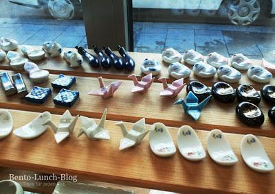 feinkost mikado japanischer supermarkt lebensmittel m nchen. Black Bedroom Furniture Sets. Home Design Ideas