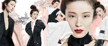 "[Preview] Catrice ""ZENSIBILITY"" Limited Edition"