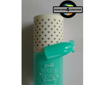 [Nails] Specialties: Frühlingslack mit p2 MATCH POINT beauty 030 acitve mint