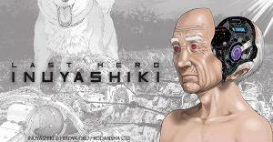 Manga Review: LAST HERO INUYASHIKI 01