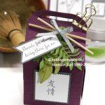 Asiatische Geschenkverpackung
