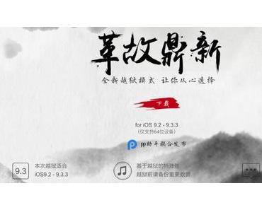 Erster Jailbreak für Apples aktuelles iOS 9.3.3 von Pangu