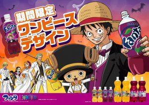 Neue Fanta-Werbekampagne in Kooperation mit One Piece-Charakteren