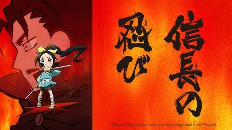 Neue Anime bei Crunchyroll im Überblick (2|2)