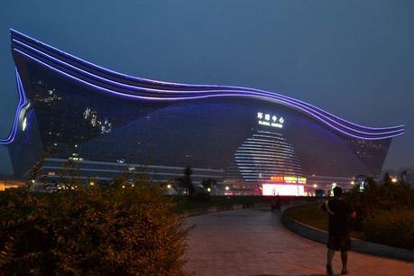 chengdu-china-global-center-mall