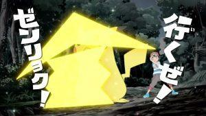 Erstes Promo-Video stellt Staffel Pokémon-Anime