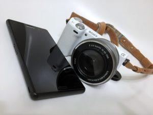 Sony Xperia E5 ab heute zum Sparpreis bei Aldi Nord
