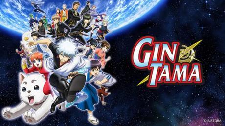 """Wichtige Ankündigung nach der nächsten """"Gintama""""-Episode"""