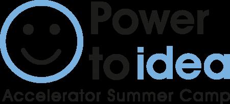 Power To Idea