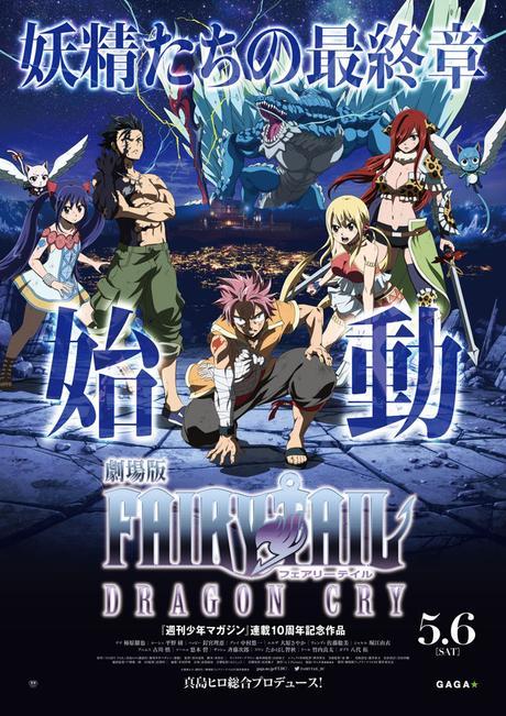 Fairy Tail: Dragon Cry – Theme Song enthüllt