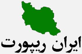 Iran-Report 04/11 erschienen