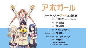 """Neue Infos zum """"Aho-Girl: Clueless Girl""""-Anime sind veröffentlicht worden"""