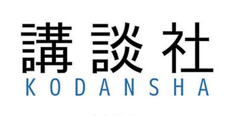 Japanische Manga Publisher gehen gegen Manga-Seite vor