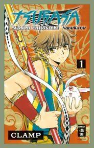 "Review zu ""Tsubasa World Chronicle – Niraikanai"""