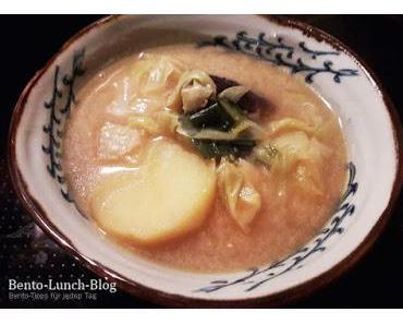 Rezept: Goma Miso Yosenabe (Sesam-Miso-Eintopf) im Reiskocher