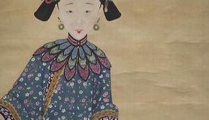 Gesichter Chinas: Porträtmalerei Ming- Qing-Dynastie Wechselblicke Zwischen China Europa