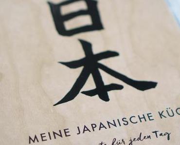 """Miso-Spaghetti – Ein Einblick in """"MEINE JAPANISCHE KÜCHE"""" von Stevan Paul"""