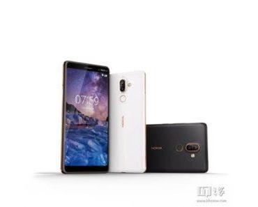 Nokia 7 Plus: Neues Bildmaterial aufgetaucht