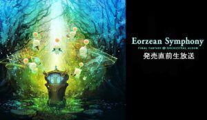 Weiteres Final Fantasy-Orchesterkonzert Deutschland angekündigt