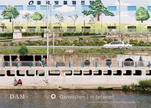 Europäischer Architekturfotopreis 2011 ist entschieden