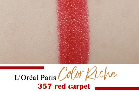 L'Oréal Paris Color Riche Red Carpet limitierte Edition