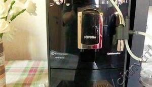Mein erster Kaffeevollautomat Mr.Milli #Nivona #Kaffee #Ohnegehteseinfachnicht