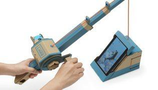 Nintendo Labo – Multi Set
