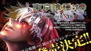 Neues Tokyo Ghoul-Videospiel PlayStation angekündigt