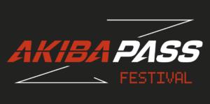Erste Filme für das AKIBA PASS Festival 2019 bekannt
