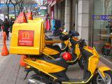"McDonald's startet ""McDelivery"" in Spanien"