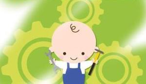 [Rezension] Babys Semester Maschinenbau