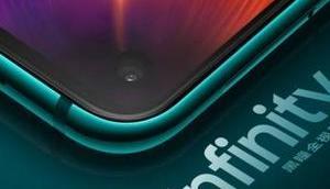 Nach Huaweis View kommt auch Samsungs ohne Notch