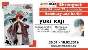 Erster Ehrengast Akiba Pass Festival bekanntgegeben!
