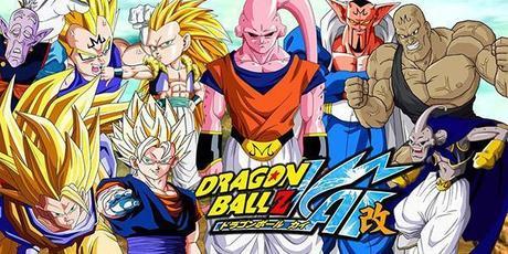 Prosieben Maxx Dragon Ball