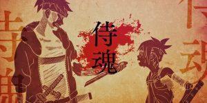 Manga Plus fügt Samurai hinzu