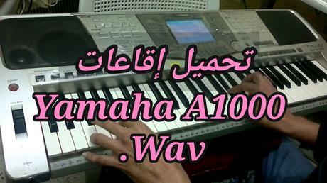 A1000 CHAABI YAMAHA TÉLÉCHARGER STYLE