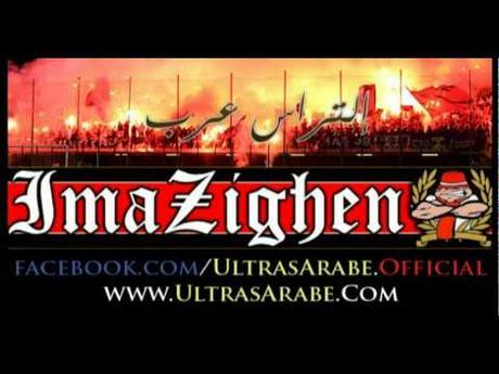 2012 TÉLÉCHARGER ALBUM ULTRAS IMAZIGHEN