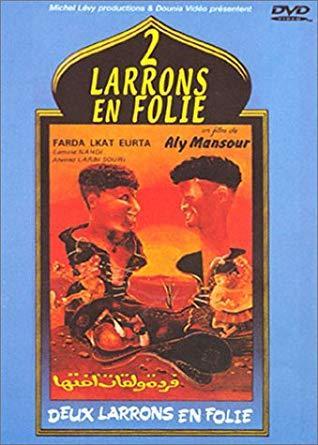 DEUX FOLIE TÉLÉCHARGER LARRONS