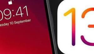 Apples Mobilbetriebssysteme kommen erst nach