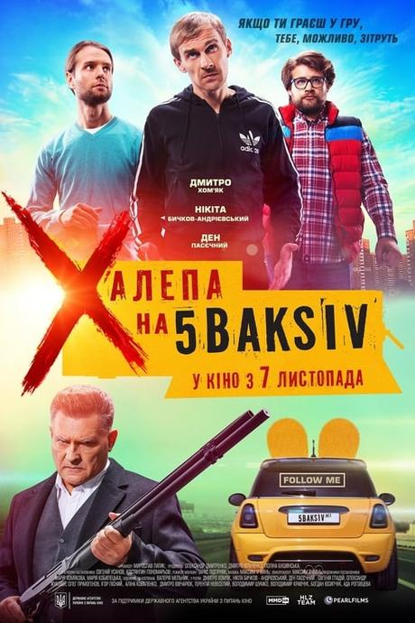 Халепа на 5 Baksiv (2019) Watch Special Full Movie Online Stream
