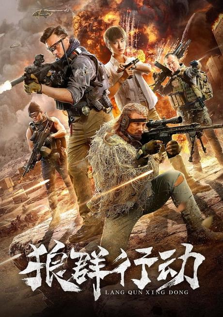 狼群行动 (2019) Watch Special Full HD Movie Stream Online